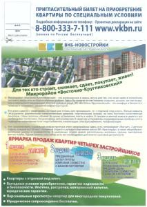 img-140725100300